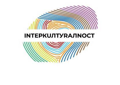 interkulti