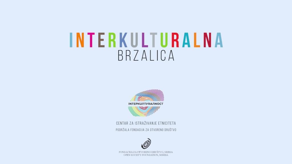 interkulturalnost
