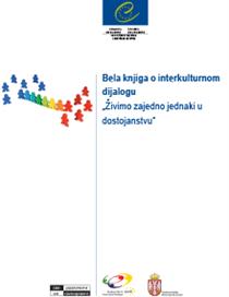 Bela knjiga o interkulturnom dijalogu
