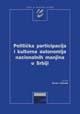 Politicka participacija i kulturna autonomija